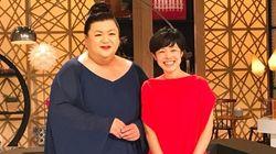 マツコ、NHKで有働アナと初MC