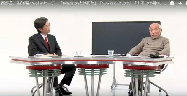 番組内で西部さんと話す青山容疑者(左)=MXテレビのホームページより