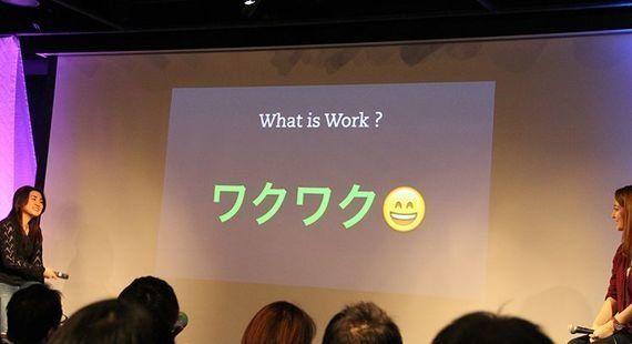 エバーノート今村泰彦が語る、「コンピュータに取って代わられない仕事」ができる条件