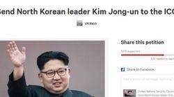 北朝鮮政権の崩壊に向けて、市民が動き出す