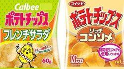 「ピザポテト」販売休止に ポテトチップスが台風で大ダメージ【UPDATE】