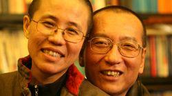 「愛する妻よ、君に伝えたい」劉暁波氏が残した愛と平和のメッセージに世界は震えた(全文)