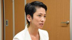 蓮舫氏の戸籍公開方針に「一般の人々にも悪影響」 民進党内からも異論