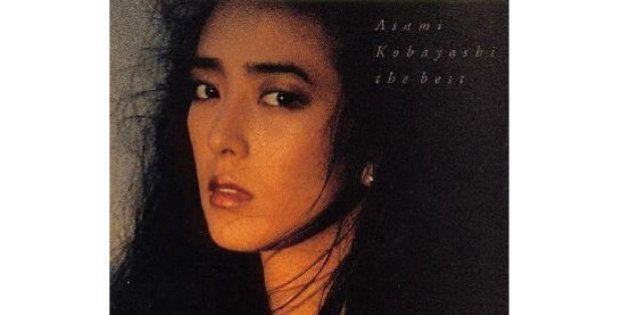 「雨音はショパンの調べ」小林麻美、25年ぶり復活 雑誌の表紙飾る