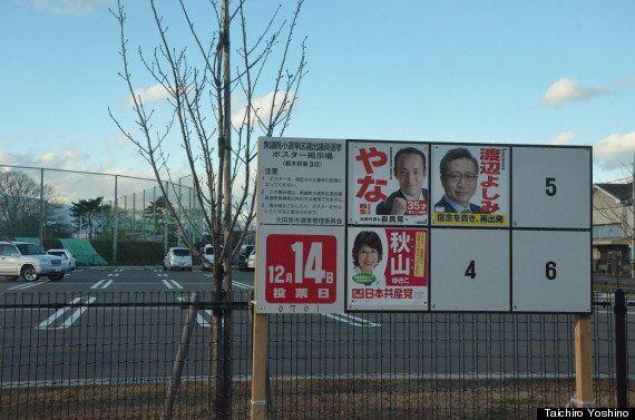 【衆院選2014】無所属・移籍...「みんなの党」その後 発祥の地・栃木ルポ