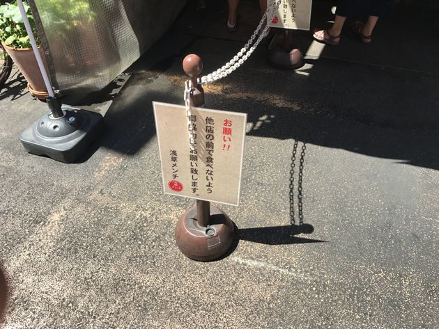 「浅草メンチ」グッチ裕三、自身の店と隠して宣伝?デイリー新潮報道 実際に食べてみた