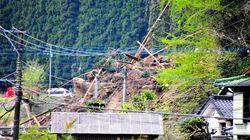 大分県中津市で土砂崩落、3世帯6人の安否確認できず