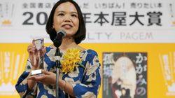2018年本屋大賞、辻村深月さんの『かがみの孤城』に決定 「かつて子どもだったすべての人へ」