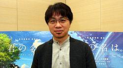 『君の名は。』新海誠監督の人生を変えたのは、宮崎駿さんの『天空の城ラピュタ』だった