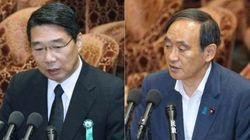 前川喜平氏、怒りの反論「そんな事実ない」