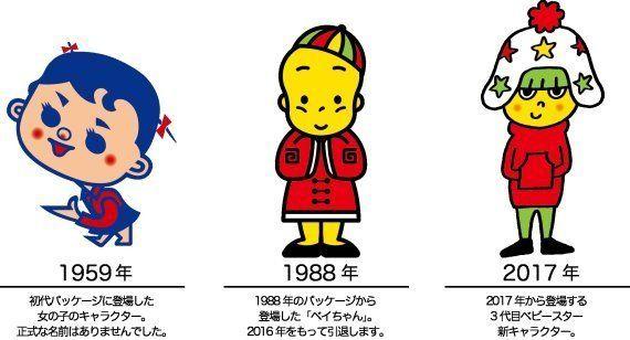 ベビースターラーメンが30年ぶりに新キャラクター。なんだか戸惑うデザイン...