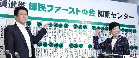 若狭勝氏、「都民ファースト」年内に国政進出との見方 TVキャスター「新党つくれる」と国会議員名を列挙