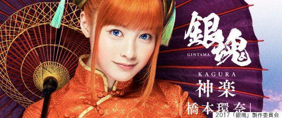 「中国の橋本環奈」コスプレイヤーMISAさんが可愛すぎるとの声続出