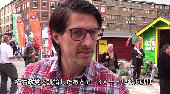 スウェーデンの総選挙が若い理由:「僕も候補者です。19歳です。25歳未満のメンバーで全体の25%を構成しています。」(動画)