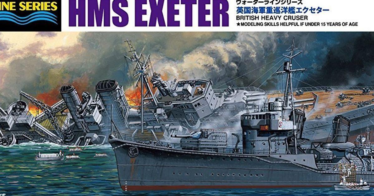 巡洋艦「エクセター」が沈没。アオシマのプラモデルの箱を批判する声 ...