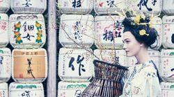 日本文化を盗用?米VOGUE誌で「芸者スタイル」カーリー・クロスが炎上、謝罪