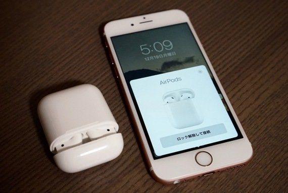 アップル「AirPods」、店頭販売前に先行レビュー 完全無線イヤホンは耳から落ちないのか?