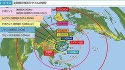 ICBMとは 北朝鮮が発射して注目されるミサイルについて解説する