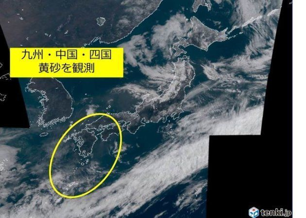 西日本のあちらこちらで黄砂を観測 その影響は?