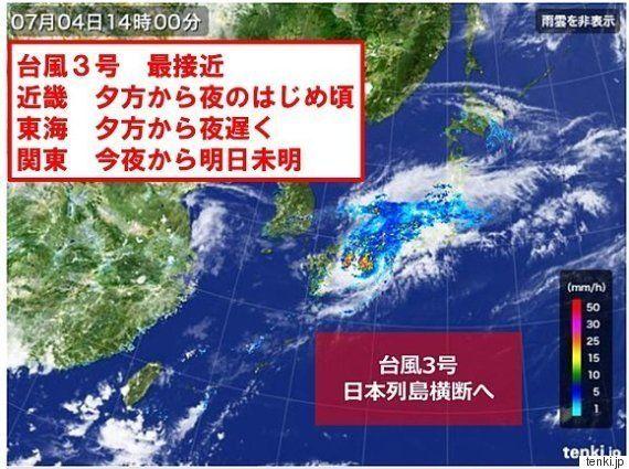 【台風3号】急に雨風強まる 関東は夜9時以降に活発な雨雲