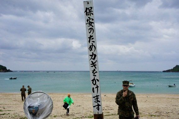 沖縄・オスプレイ墜落現場で見た「日本の分断」