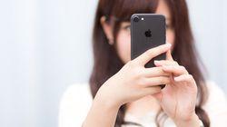児童ポルノ「自画撮り」被害対策、東京都が条例改正視野に全国初の検討へ