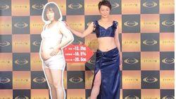 佐藤仁美さん、12.2キロ減量で 「菜々緒ちゃんとキャラかぶる」