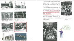 韓国の小学校教科書から「慰安婦」の用語と写真が消えた