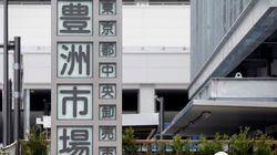 豊洲市場―移転への高いハードル