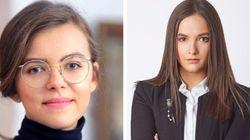 ウクライナの女性官僚2人がネットオークションに出品した「一緒に朝食」と「一緒に劇場」が落札される