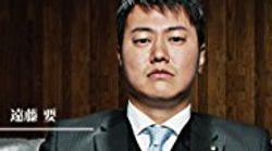 俳優・遠藤要さんが暴行の疑い 飲食店で店員を殴ったと報じられる。