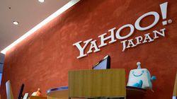 取材に対してウソをつく組織「Yahoo!