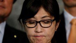 稲田朋美防衛相の、過去の問題言動をまとめてみた 辞任の声強まる