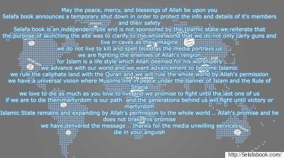 ダーイシュ(イスラム国)、新たな独自SNSサイトを立ち上げか