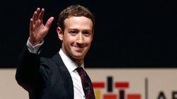 Facebook、偽ニュース対策を発表 「真偽がはっきりしない」警告を表示する機能を追加