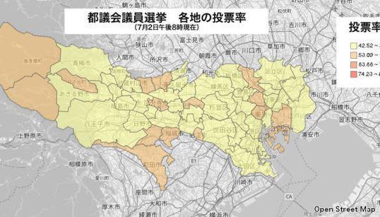 東京都議選、各地の投票率は?