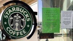 サウジアラビアのスタバ、一時的に女性入店を禁止。それを外国人が批判する権利はあるか?