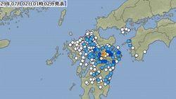 【地震情報】熊本で震度5弱、大分で震度4 震源は阿蘇地方