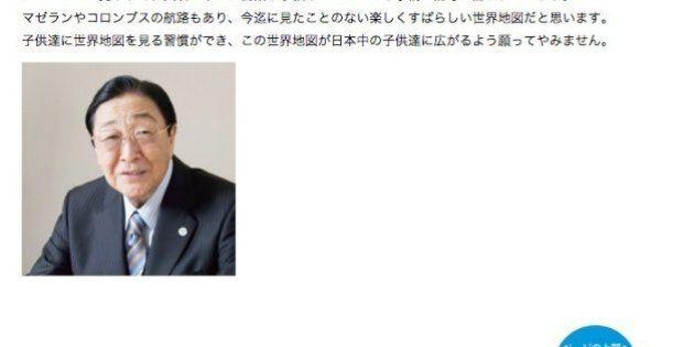 多湖輝さん、死去。「頭の体操」の著者、「レイトン教授」の監修も