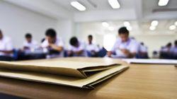 2015年の大学入試でも「研究倫理」が問われていた