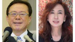 「人生100年時代の男と女」猪瀬直樹さんと蜷川有紀さんが婚約へ