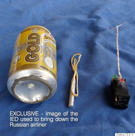 イスラム国(IS)が爆弾画像を公開 ロシア機墜落で使用