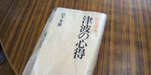 津波に流された1冊の本が、陸前高田市立図書館に5年ぶりに