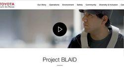 トヨタ、目の不自由な人を助けるウェアラブルデバイスを開発