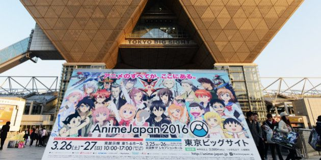 Signage for Anime Japan 2016 stands outside convention in Tokyo, Japan, on Saturday, March. 26, 2016....