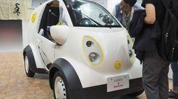 ホンダが3Dプリンターで製作した超小型EVモデルは「鳩サブレー」がモチーフだ