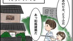 サイボウズ式:マインクラフトにドハマりの息子が突然すすり泣いた理由、あるいは「ビルと豆腐と現実世界」について