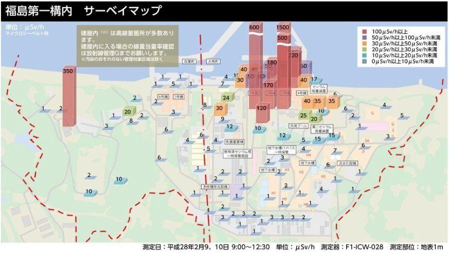 福島第一原発について、あなたが知らない6つのこと