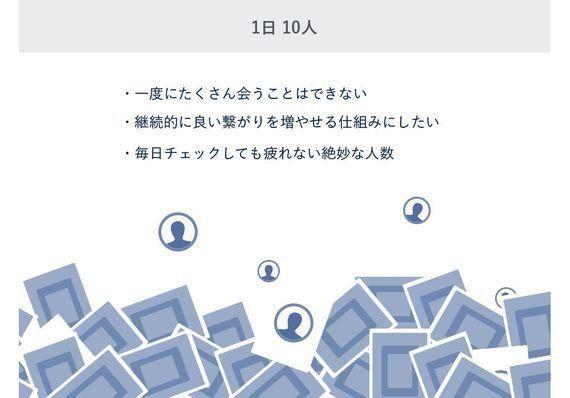 約1年半で50万件以上のマッチングを達成。アプリ「yenta」がビジネスマンに支持される理由