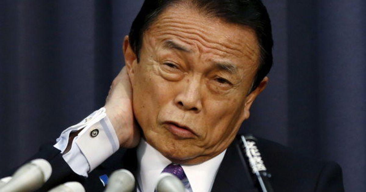海外の反応 麻生 麻生太郎:台湾有事の際は、日米で台湾を防衛しなければならない 【海外の反応】│BABYMETALIZE